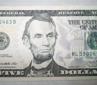 Фотография в   Банкнота США номиналом 5 долларов. Ширина: в Краснодаре 700