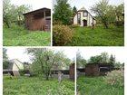 Просмотреть foto Продажа домов Продаю жилой дом в Красногорске! 33698613 в Красногорске