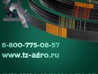 Увидеть изображение  Ремень вариаторный купить 35330670 в Красногорске