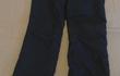Продам спортивные брюки « Running River»