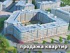 Фото в   Наши специалисты помогут вам купить или взять в Красноярске 0
