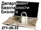 Уникальное фотографию  Монтаж и установка видеонаблюдения в Красноярске 32420853 в Красноярске