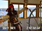 Скачать foto Организация праздников Капитан Джек Воробей на детский праздник, 32436318 в Красноярске