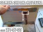 Изображение в Бытовая техника и электроника Разное Отключаем ноутбук от питания и отсоединяем в Красноярске 600