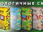 Увидеть изображение Отделочные материалы Сухие строительные смеси WEISBAU 32569157 в Красноярске