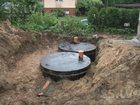 Смотреть фотографию  Септик из бетонных колец под ключ, 32704852 в Красноярске
