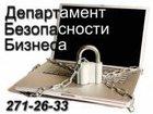 Изображение в   Видеорегистраторы RVi, видеокамеры RVi, продажа, в Красноярске 150