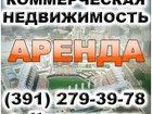 Фотография в   ABV-24 стабильно развивающаяся компания не в Красноярске 0