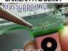 Изображение в Бытовая техника и электроника Разное KrasSupport» - сервисный центр который специализируется в Красноярске 600