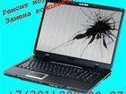 Фото в Компьютеры Комплектующие для компьютеров, ноутбуков Замена клавиатуры на ноутбуке   Замена матрицы в Красноярске 500