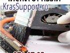 Увидеть изображение  Чистка ноутбука от пыли 33181004 в Красноярске