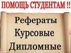 Новое фотографию  Помощь в обучении Азимут 33625557 в Красноярске