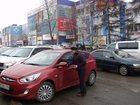 Фотография в В контакте Поиск попутчиков женщине попутчики солнечный академгородок, в Красноярске 150