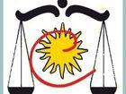 Фотография в Услуги компаний и частных лиц Юридические услуги - Правовое сопровождение процедуры банкротства в Красноярске 0