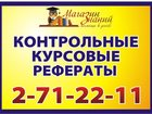 Изображение в   Успейте все с помощью «Магазина Знаний»! в Красноярске 0