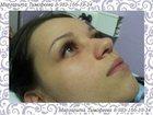Просмотреть foto Косметические услуги Наращивание ресниц 33934403 в Красноярске