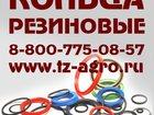 Фотография в   Кольцо резиновое круглое от 1 одной штуки в Красноярске 0