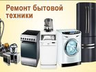 Изображение в   Замена подшипников, Ремонт сливной системы, в Красноярске 99