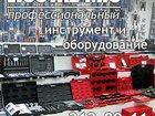 Уникальное foto  Интернет-магазин инструмента и oбoрудования для ремонта автомобилей Licota24 34320757 в Красноярске