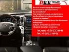 Фотография в Бытовая техника и электроника Стиральные машины Автосалон Рента- кар прокат автомобилей с в Красноярске 650