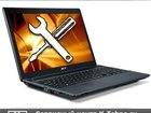 Просмотреть foto  Ремонт ноутбуков в Краснодаре (861) 246-07-35 34813629 в Краснодаре