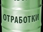 Свежее фото Масла моторные Купим отработанные масла 34850484 в Красноярске