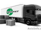 Фото в   • Организация перевозок грузов автомобильным в Красноярске 1