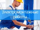 Фотография в Строительство и ремонт Другие строительные услуги Энергосберегающая компания «Слим»    Мы осуществляем в Красноярске 0