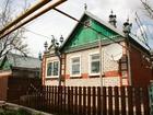 Изображение в   Продам дом в Краснодарском крае 50кв. м ст. в Горячем Ключе 2900000
