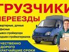 Фотография в Авто Транспорт, грузоперевозки Услуги профессиональных грузчиков и сборщиков в Красноярске 200