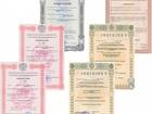 Изображение в Услуги компаний и частных лиц Юридические услуги Лицензии в Красноярске  Предлогам лицензирование в Красноярске 1000