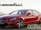 Изображение в   Скупка авто. Срочный выкуп автомобилей, мотоциклов в Красноярске 2714223