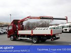 Новое фото Транспорт, грузоперевозки Naveco C300 с манипулятором Ferrari 531 35152265 в Красноярске