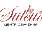 Смотреть foto Курсы, тренинги, семинары Обучение дизайну ногтей в Красноярске 35154886 в Красноярске