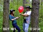 Смотреть фотографию Организация праздников Романтическое свидание на природе 35237487 в Красноярске