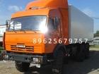 Уникальное изображение Грузовые автомобили КАМАЗ 43118 фургон изотермический новый 35301148 в Красноярске