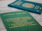 Фотография в Help! Разное Помогу ответить на все Ваши вопросы, касающиеся в Красноярске 0