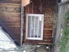 Увидеть foto Комнаты Продам дачу ст, Пугачево, 430 35794579 в Красноярске