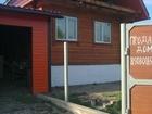 Фотография в Недвижимость Продажа домов Продам отличный новый брусовой дом с городской в Красноярске 3300000