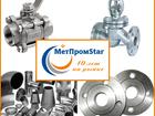 Скачать бесплатно foto Строительные материалы Предлагаем по выгодным ценам запорные клапаны 36273731 в Красноярске
