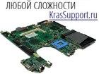 Новое фото  Ремонт ноутбуков 36903571 в Красноярске