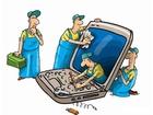 Смотреть изображение  Ремонт материнской платы ноутбука, Сервисный центр, 37056845 в Красноярске