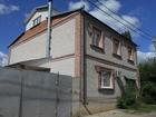 Фотография в Недвижимость Продажа домов Срочно продам кирпичный дом в Воронеже, недалеко в Красноярске 10350000