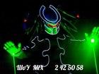 Новое фотографию Организация праздников Laser man шоу на ваш праздник! 37241134 в Красноярске