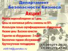Фото в   Современное аналоговое и цифровое оборудование в Красноярске 1000
