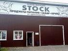 Смотреть фотографию  Продам склад-магазин STOCK 37440270 в Красноярске