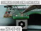 Изображение в   Если ноутбук перестал заряжаться, а через в Красноярске 0