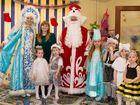 Свежее фото  Дед Мороз и Снегурочка на дом, садик, кафе, 37589701 в Красноярске