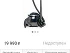 Фотография в   Новый моющий пылесос bissell стоимостью 20 в Красноярске 16000