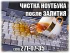 Фото в   Основной ошибкой является то, что пользователь в Красноярске 0